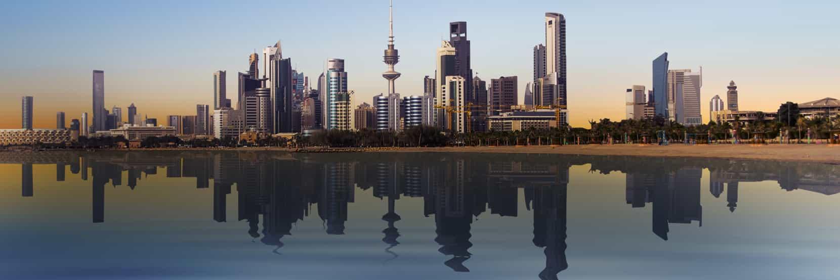 Send a parcel to Kuwait: Cheapest courier price - ParcelABC